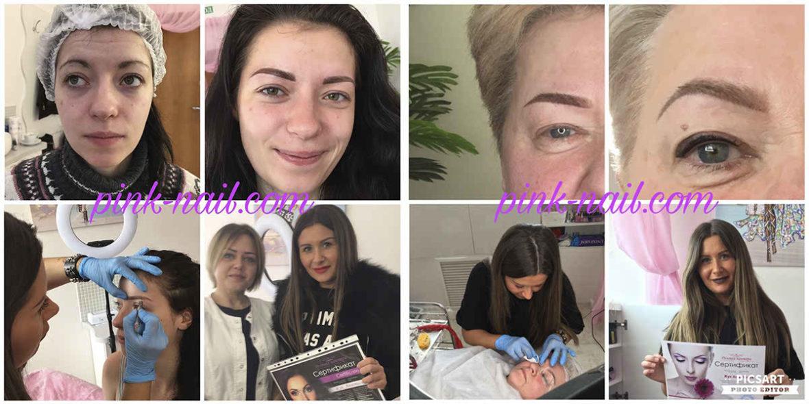 Курсы перманентного макияжа в Минске