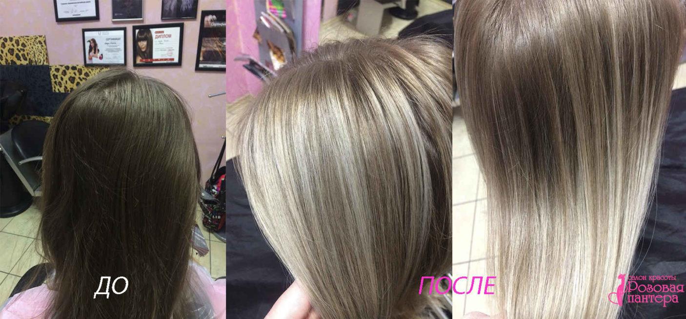 Окраска волос балаяж Розовая пантера Минск