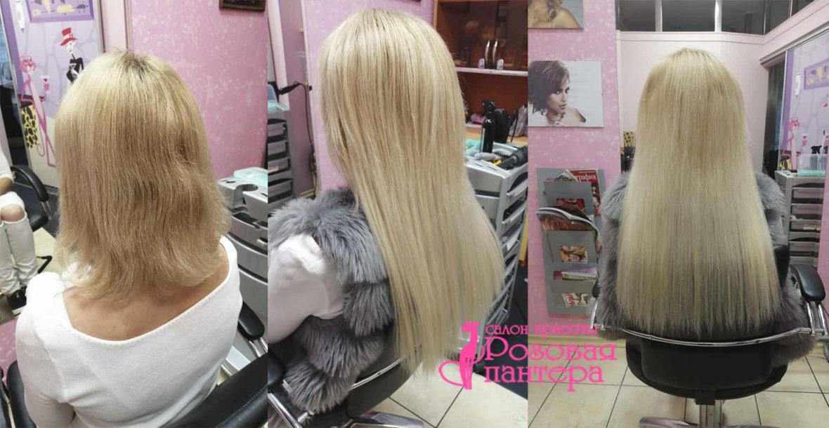 Голливудское наращивание волос в Минске студия Розовая пантера