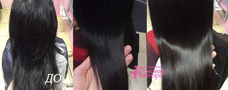 Кератиновое выпрямление волос альфатон