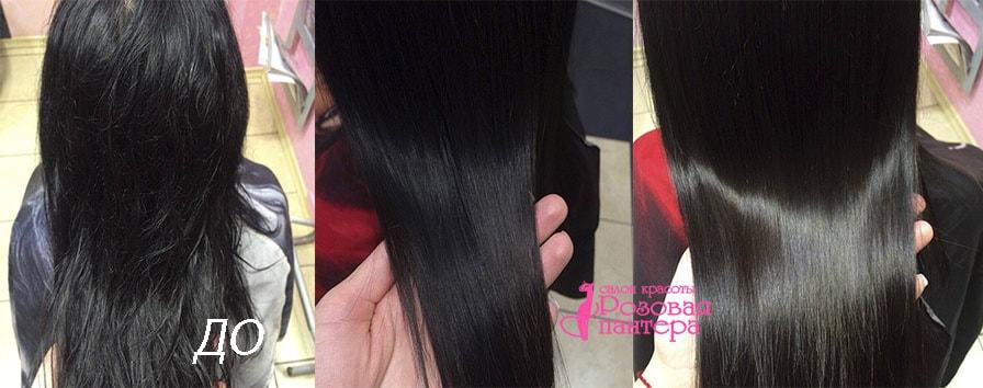 Кератиновое выпрямление волос альфатон до и после