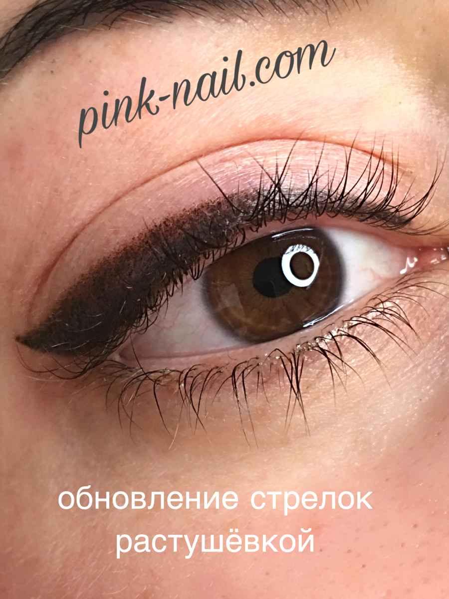 Обновление стрелок растушевка Минск