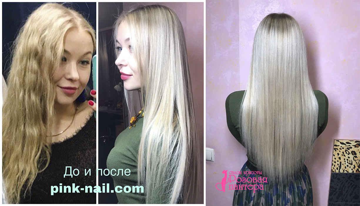 окрашивание волос студия Розовая пантера Минск