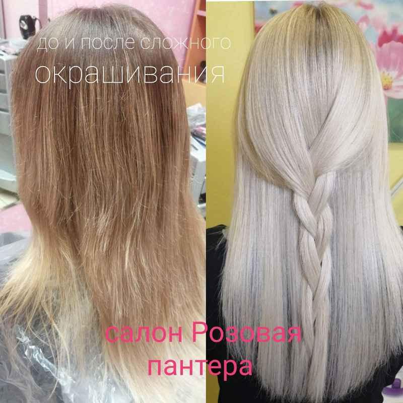 Сложное окрашивание волос Минск салон Розовая пантера