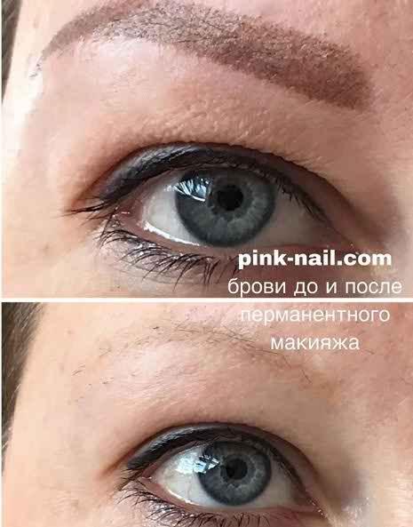 Перманентный макияж до и после Минск студия Розовая пантера