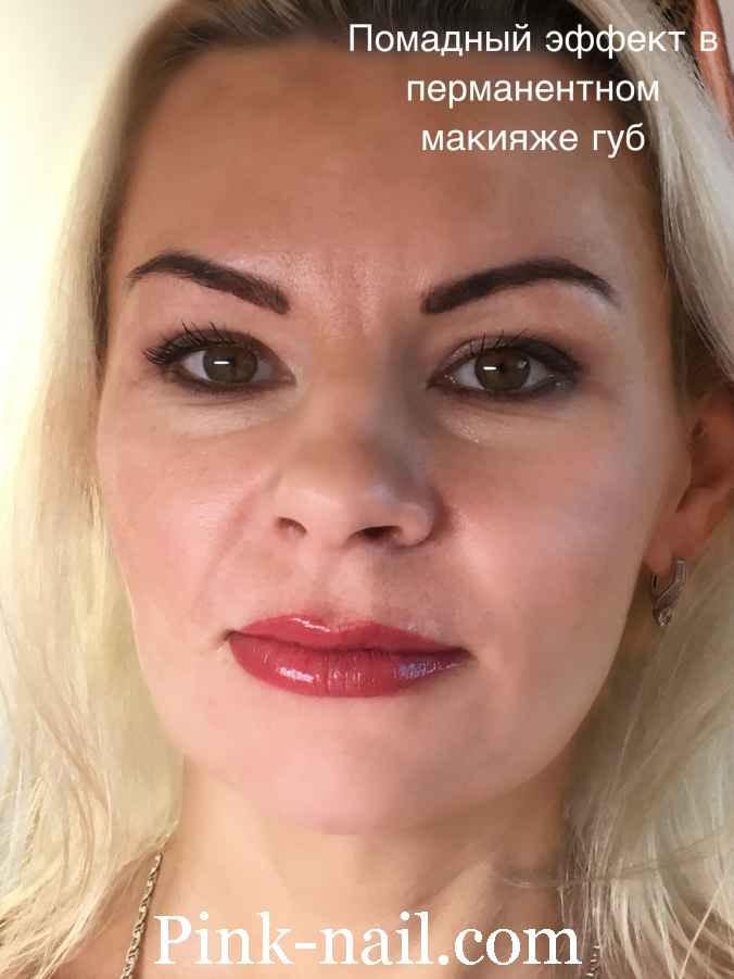 Помадный эффект в перманентном макияже губ Минск
