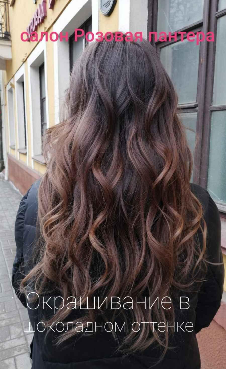 Сложное окрашивание волос студия Розовая пантера Минск