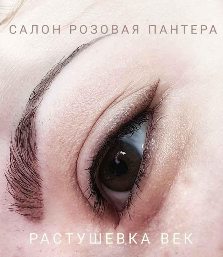 Перманентный макияж растушевка век Минск
