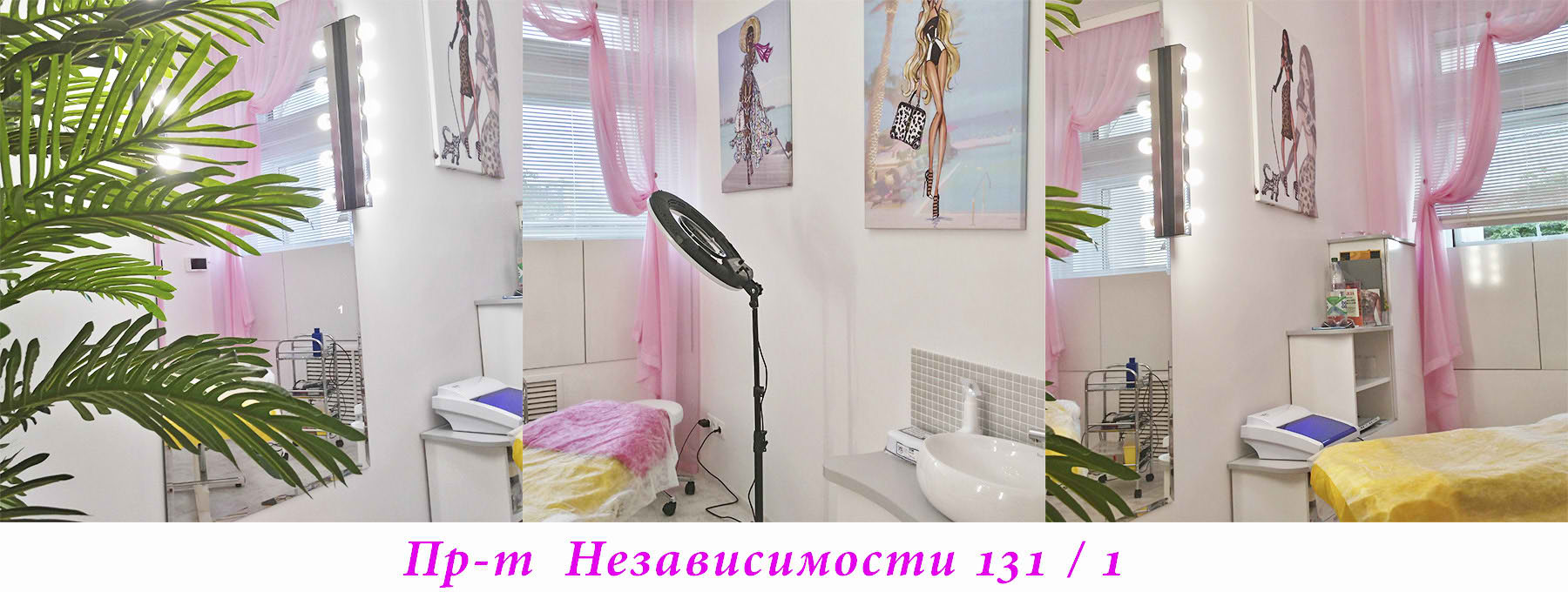 Интерьер кабинета перманентного макияжа