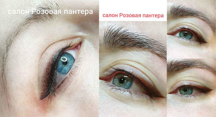 Перманентный макияж век Минск студия Розовая пантера