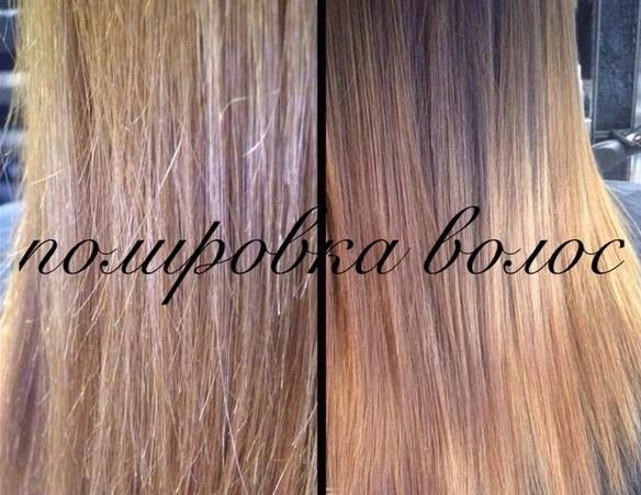 Полировка светлых волос: до и после