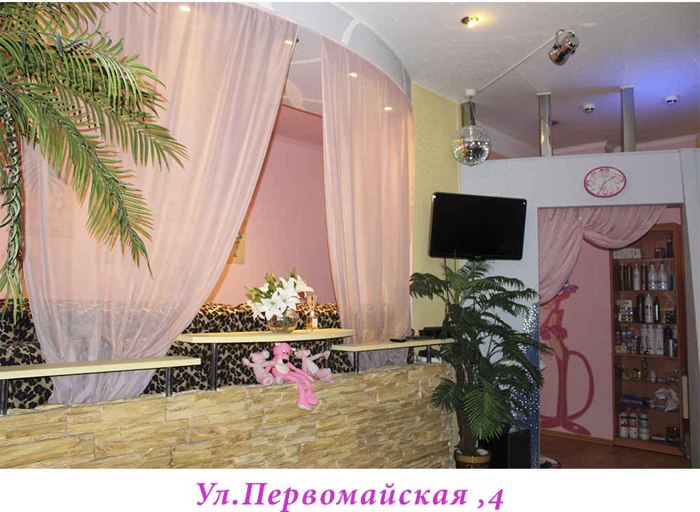 Фойе салона красоты «Розовая пантера» на Первомайской, 4