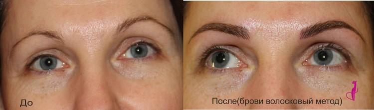 Перманентный макияж бровей (до и после)