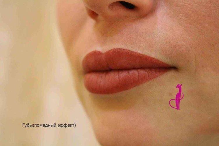 губы помадный эффект