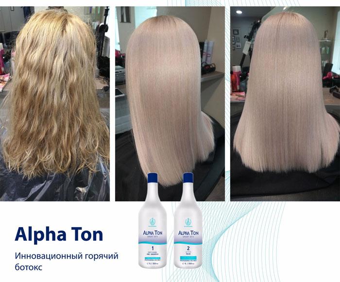 Выпрямление волос ботоксом Alpha Ton: до и после